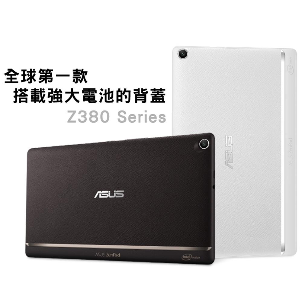 ASUS華碩原廠 ZenPad 8.0 Z380 系列 CB81 POWER 充電背蓋