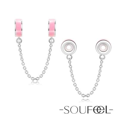 SOUFEEL索菲爾 925純銀珠飾 安全鏈 粉色