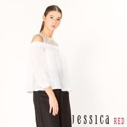 JESSICA RED - 氣質幾何簍空造型上衣(白)