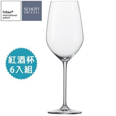 SCHOTT ZWIESEL FORTISSIMO系列 Bordeaux Goblet酒杯