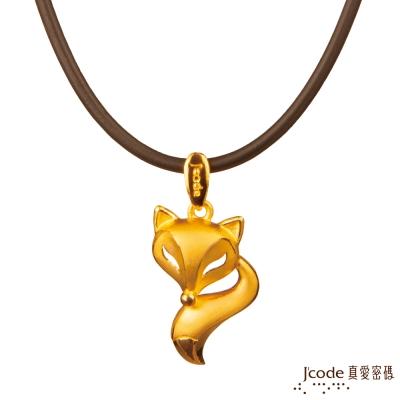 J'code真愛密碼 美狐仙黃金墜子 送項鍊