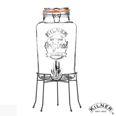KILNER 經典款派對野餐飲料桶組(含桶架) 8L