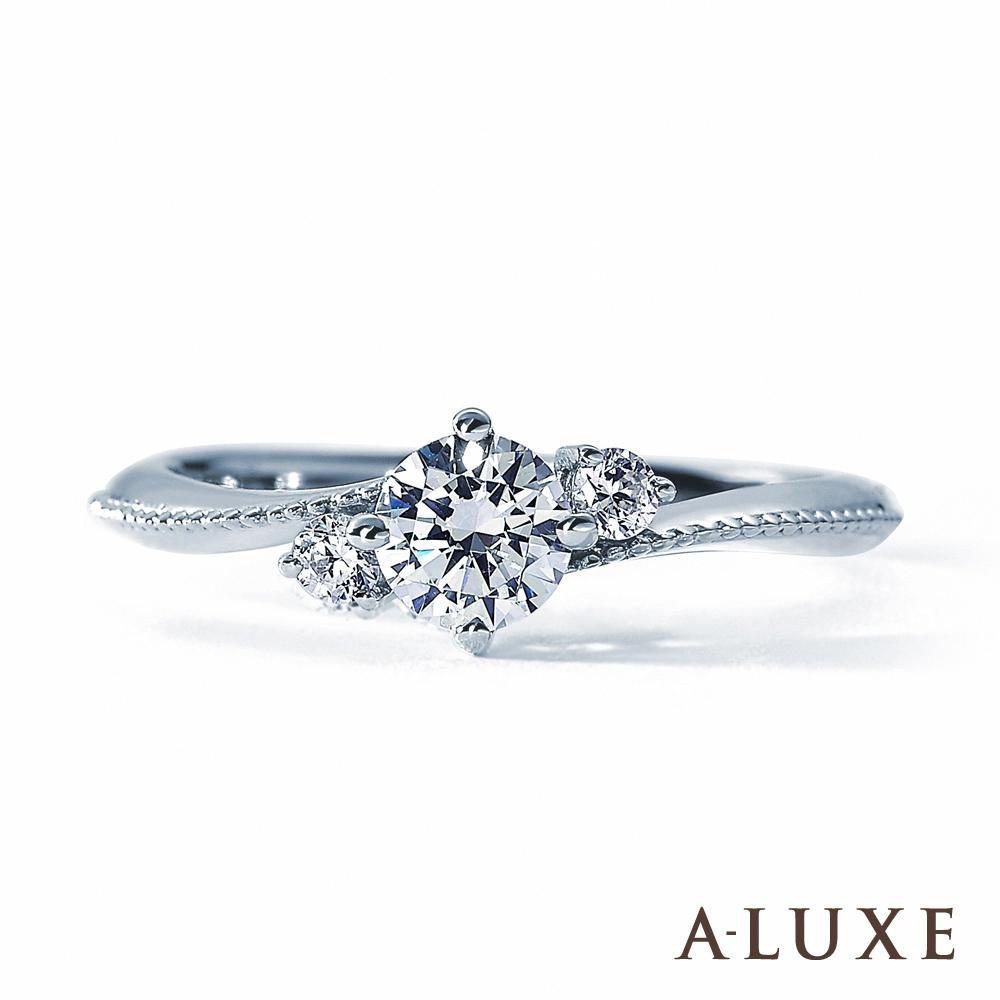 A-LUXE 亞立詩鑽石 求婚戒 18K金 0.30克拉 FVS2 完美車工鑽戒