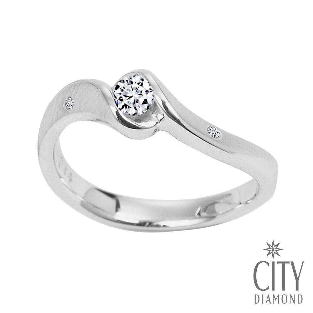 City Diamond『巴黎戀人』10分鑽石求婚鑽戒