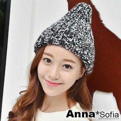AnnaSofia-混彩線織-尖頭保暖毛線毛帽-黑系