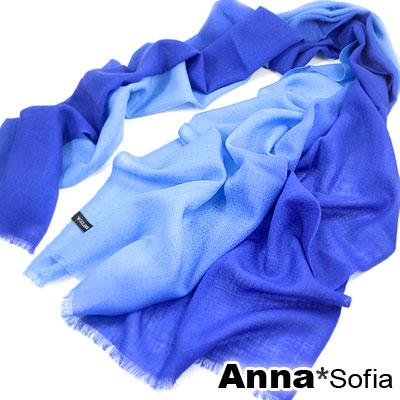 AnnaSofia 漸層紛色 薄款純羊毛長圍巾(深淺藍)
