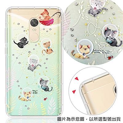 YOURS Xiaomi 小米 紅米系列 彩鑽防摔手機殼-喵星人