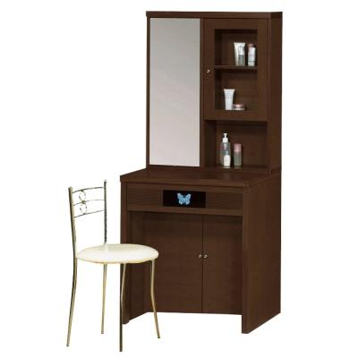 Boden 莎麗胡桃2.4尺化妝鏡台 桌椅組