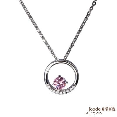 J code真愛密碼銀飾 環繞純銀墜子 送白鋼項鍊