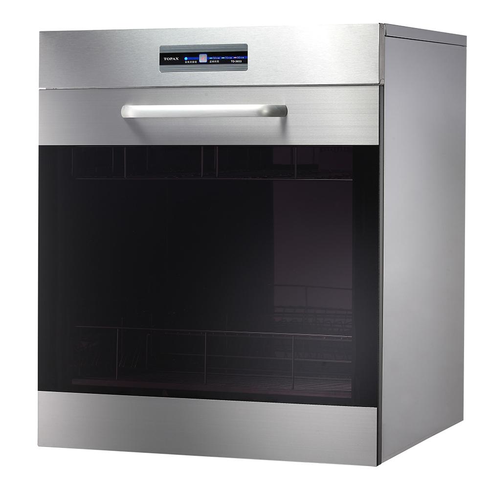 莊頭北 TD-3663 臭氧型除霉除臭下崁式60cm烘碗機