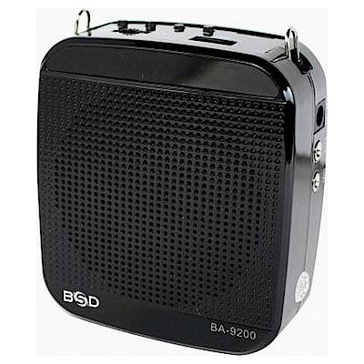 BSD多功能鋰電池腰掛式擴音機BA-9200
