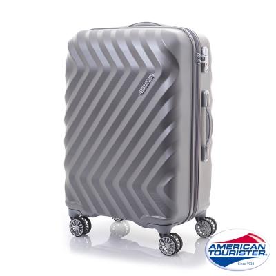 AT美國旅行者 24吋Zavis立體閃電防刮耐磨飛機輪硬殼TSA行李箱(銀織紋)