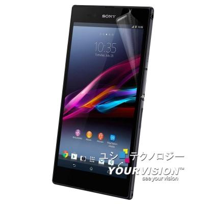 Sony Xperia Z Ultra C6802 晶磨抗刮高光澤(亮面)螢幕保...