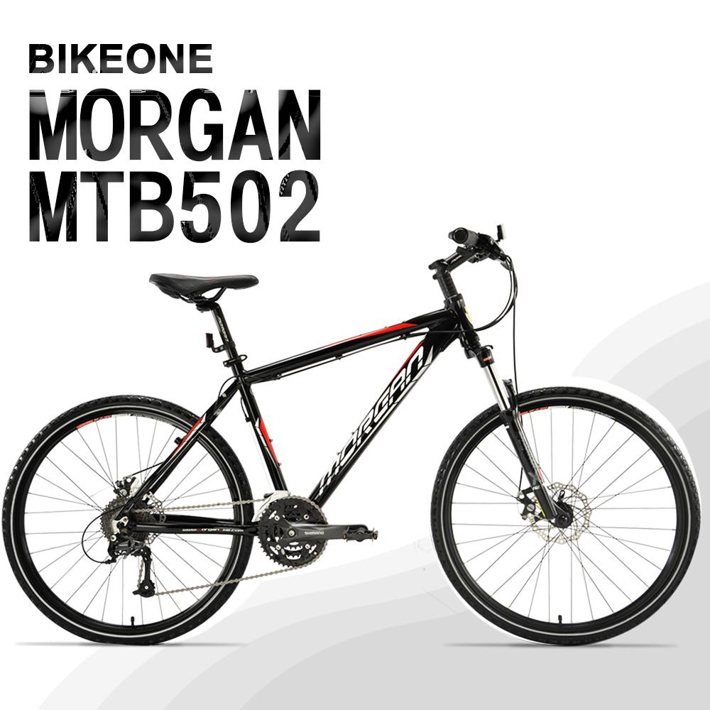 BIKEONE MTB502臺灣製26吋鋁合金登山車 27速AECRA全套