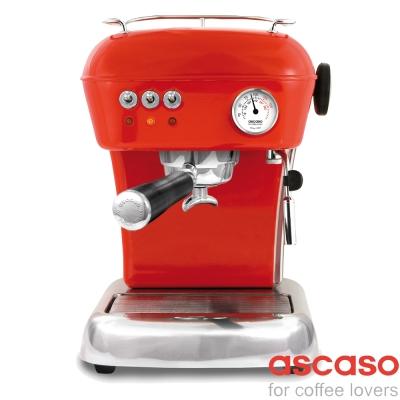 ascaso  Dream 躍動紅 半自動咖啡機