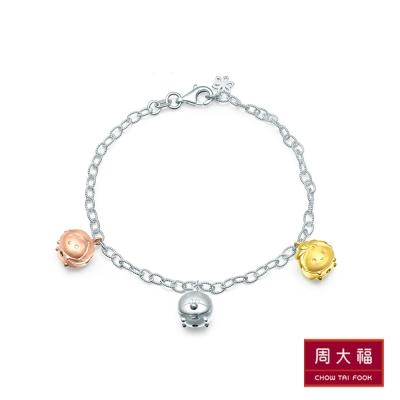 周大福 TSUM TSUM系列 冰雪奇緣18K金手鍊