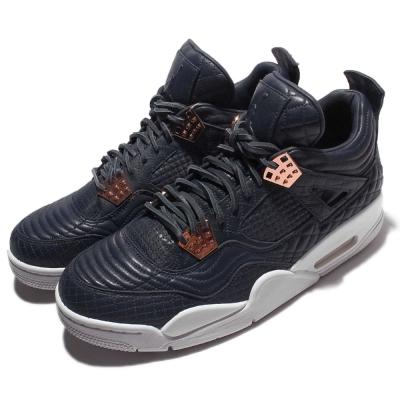 Nike-Air-Jordan-4代-Retro