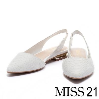 平底鞋 MISS 21 復古蛇紋側鏤空尖頭平底鞋-白