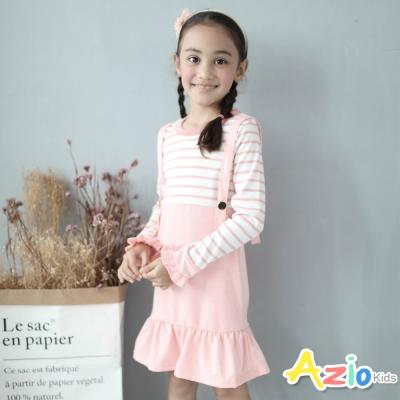 Azio Kids 童裝-洋裝 條紋荷葉裙襬吊帶長袖洋裝(粉)