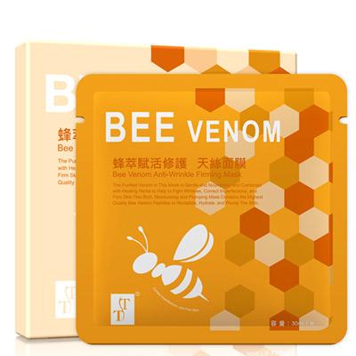 TT KOTEMEIN 蜂萃賦活修護天絲面膜(5片)