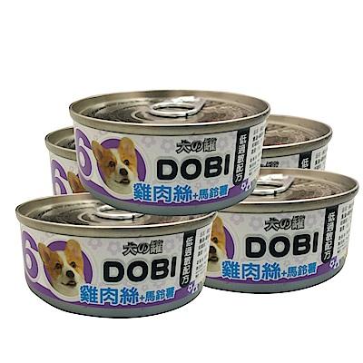 MDOBI摩多比- DOBI多比小狗罐-雞肉絲+雞肉+馬鈴薯80G(24罐)