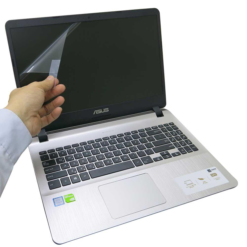 EZstick ASUS VivoBook X507 專用 螢幕保護貼