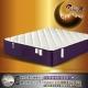 PasSlim-路跑級減震彈力棉微硬式獨立筒床墊單
