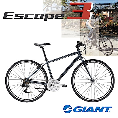 GIANT ESCAPE 3 都會運動自行車