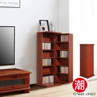 Cest Chic - Cherish珍藏小時光CD收納櫃 W35*D35*H98cm