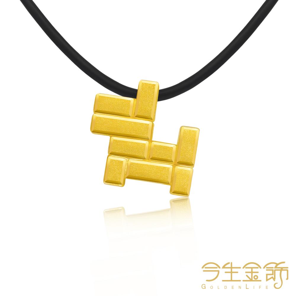 今生金飾 堆砌幸福墜 純黃金墜飾