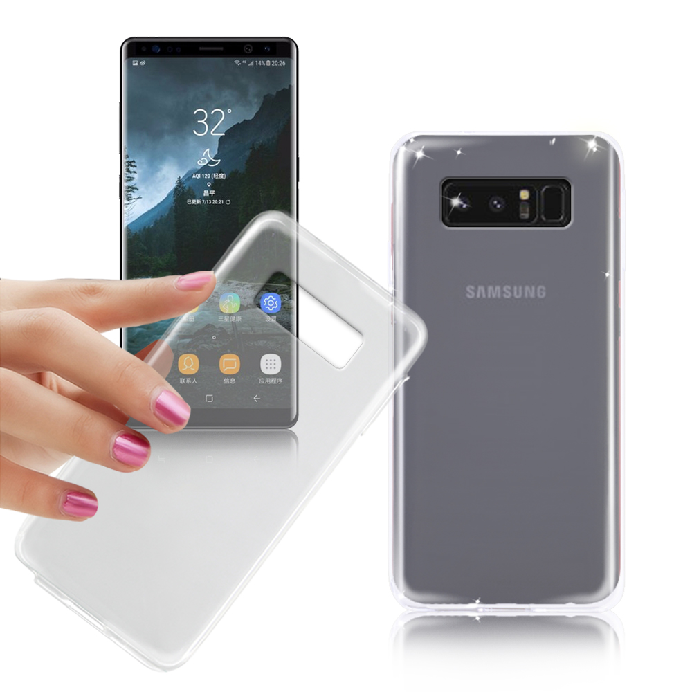 XM Samsung Galaxy Note 8 薄型清柔隱形保護套