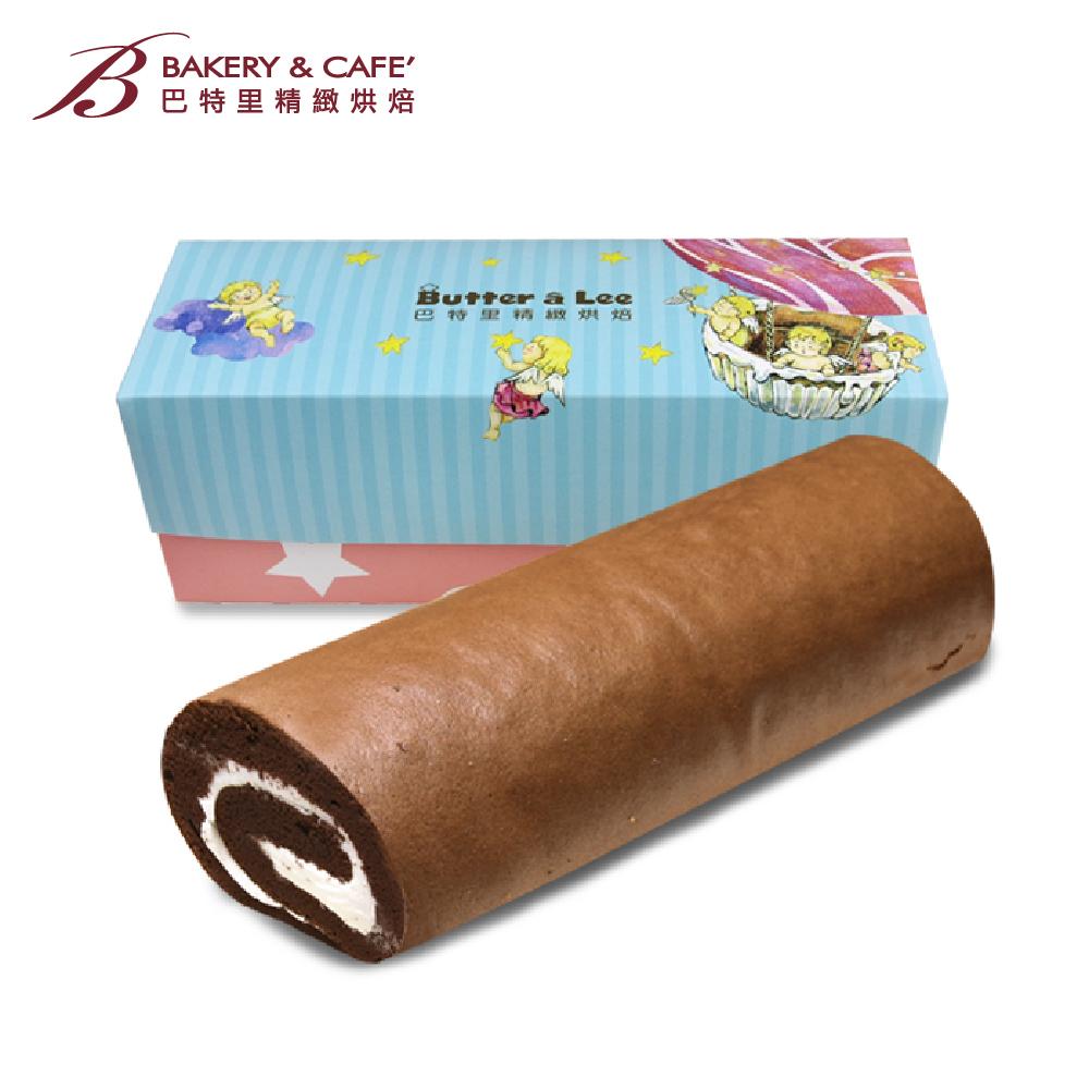 【巴特里】可可巧克力魔力生乳捲