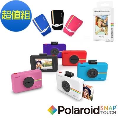 【超值組】Polaroid SNAP TOUCH 數位拍立得 (公司貨)