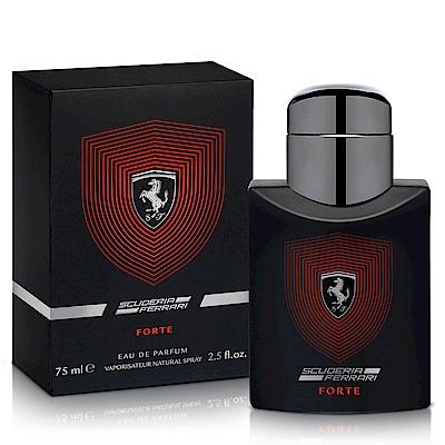 Ferrari法拉利 極帥男性淡香精75ml-送品牌手拿包