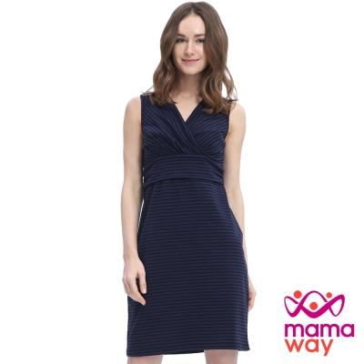Mamaway 圍裹條子孕哺2用背心洋裝(共三色)