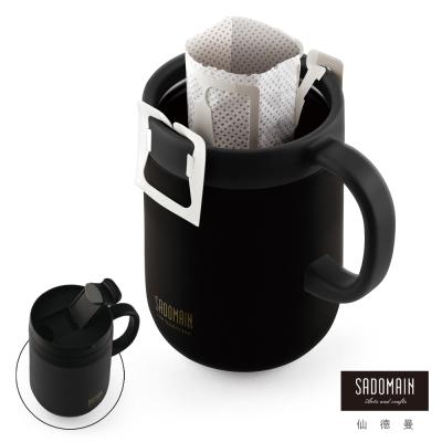 仙德曼SADOMAIN 保溫咖啡濾掛杯480ml-黑色