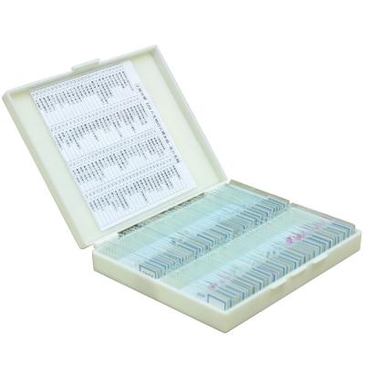 100片生物教學切片標本組