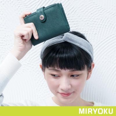 MIRYOKU-質感斜紋系列-簡潔雙零錢袋短夾-共