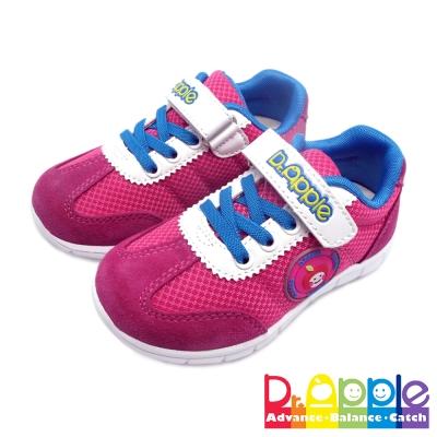 Dr. Apple 機能童鞋 微笑蘋果娃娃舒適休閒童鞋  桃紅