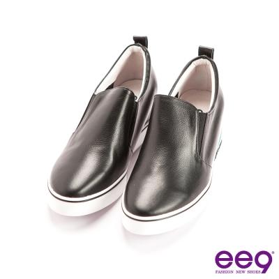 ee9休閒推薦~柔軟舒適青春活力素面百搭心機內增高超輕休閒鞋*黑色
