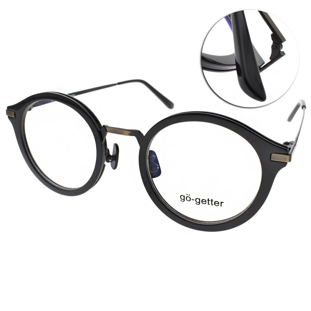 Go-Getter眼鏡 韓系必備款/黑-銅#GO3023 C01