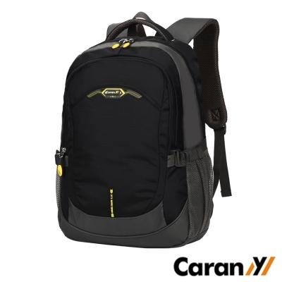 CARANY卡拉羊 26L大容量 電腦隔層  輕量後背包 書包 (黑色) 58-0005