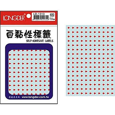 龍德 LD-1313 紅箭頭 自粘標籤 1584P  (20包/盒)