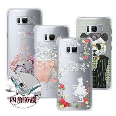 VXTRA 三星 Galaxy S8+/S8 Plus奇幻旅程四角防護空壓氣墊殼
