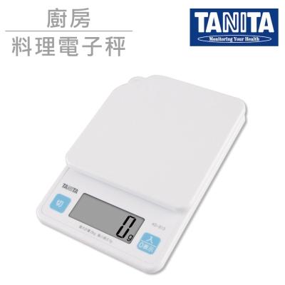 TANITA 彩色掛壁式電子料理秤2kg-白色