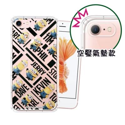 正版Minions小小兵 iPhone 8/iPhone 7 空壓安全手機殼(黑...
