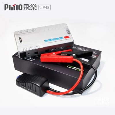 LIP-48飛樂磷酸鋰鐵救車行動電源