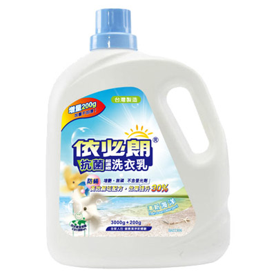 依必朗抗菌超濃縮洗衣乳-清新海洋3200g
