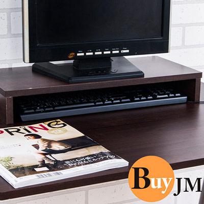 《BuyJM》防潑水桌上鍵盤螢幕置物架 (3色)