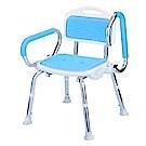 頂級豪華型洗澡椅 (具上掀式扶手)-藍